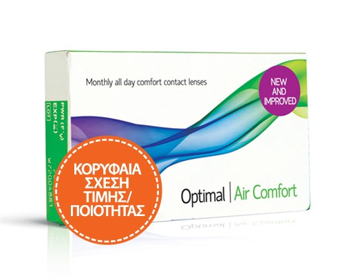 Optimal Vision OPTIMAL VISION OPTIMAL air comfort ΜΥΩΠΙΑΣ ΜΗΝΙΑΙΟΙ 6 φακοί