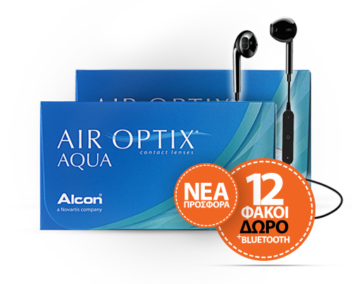 Alcon / Ciba Vision  AIR OPTIX aqua πακέτο 2 κουτιών 6pck (12φακοί) + Bluetooth