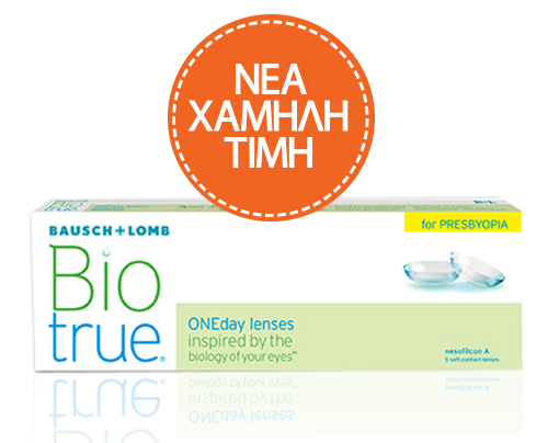 Bausch and Lomb BAUSCH & LOMB - Biotrue ONEday for Presbyopia  - ΠΟΛΥΕΣΤΙΑΚΟΣ - ΗΜΕΡΗΣΙΟΙ - 30 ΦΑΚΟΙ