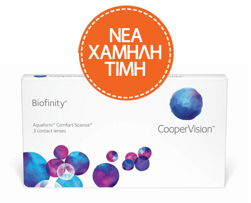 Cooper Vision COOPERVISION - BIOFINITY -ΜΥΩΠΙΑΣ & ΥΠΕΡΜΕΤΡΩΠΙΑΣ - ΜΗΝΙΑΙΟΙ - 3 ΦΑΚΟΙ