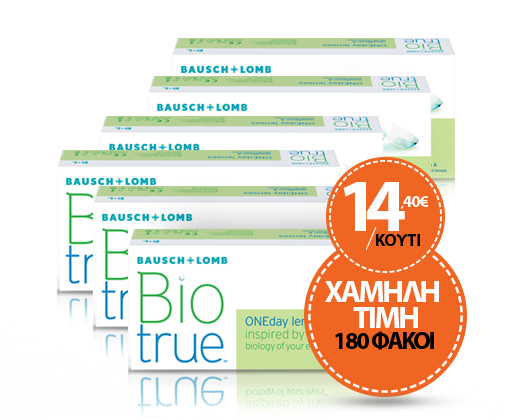 Bausch and Lomb Biotrue OneDay πακέτο 6 κουτιών 30pck (180φακοί)