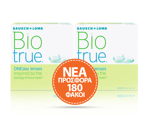 Bausch and Lomb Biotrue OneDay πακέτο 2 κουτιών 90pck (180φακοί)