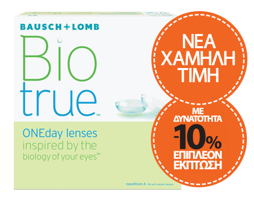 Bausch and Lomb Biotrue OneDay 90 ΦΑΚΟΙ