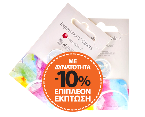 COOPERVISION - EXPRESSIONS COLORS - ΕΓΧΡΩΜΟΣ- ΜΗΝΙΑΙΟΣ 1 ΦΑΚΟΣ