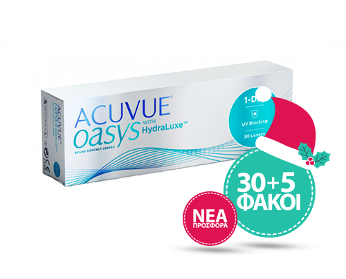 J&J - ACUVUE OASYS 1-Day -ΜΥΩΠΙΑΣ & ΥΠΕΡΜΕΤΡΩΠΙΑΣ - 30+5 ΦΑΚΟΙ