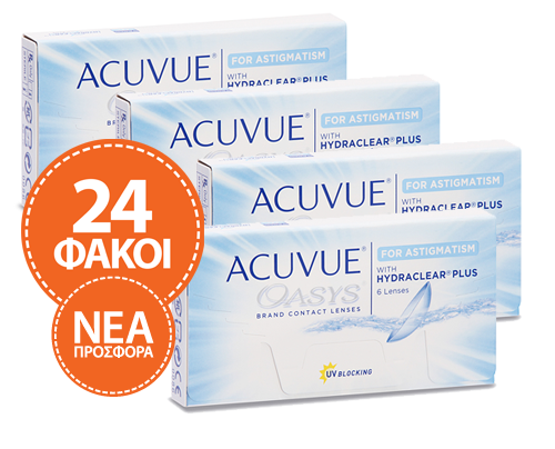 Johnson & Johnson Acuvue Oasys For Astigmatism - πακέτο 4 κουτιών (24 φακοί)