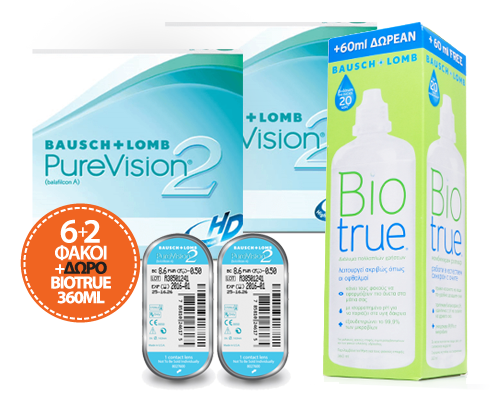 Bausch and Lomb PUREVISION 2 προσφορά 2 κουτιών 3pck+2 φακοί + ΔΩΡΟ Biotrue 360ml