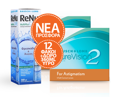 Bausch and Lomb PureVision2 for Αstigmatism πακέτο 2 κουτιών 6pck (12 φακοί) + ΔΩΡΟ 360ml Renu