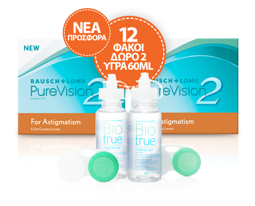 Bausch and Lomb PureVision2 for Αstigmatism πακέτο 2 κουτιών 6pck (12 φακοί) + Δώρο 2 Biotrue 60ml