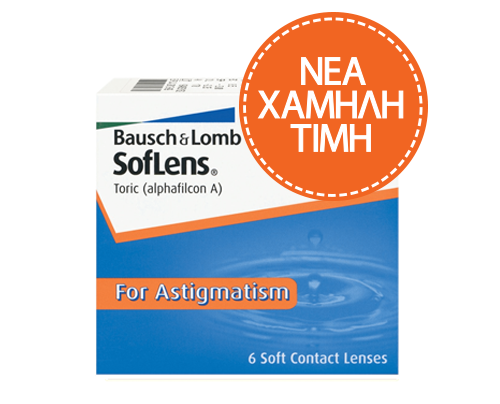 Bausch and Lomb BAUSCH & LOMB - SOFLENS FOR ASTIGMATISM TORIC - ΑΣΤΙΓΜΑΤΙΚΟΙ - ΜΗΝΙΑΟΙ - 6 ΦΑΚΟΙ