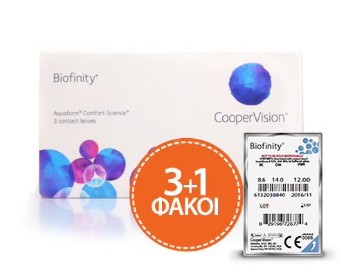 Cooper Vision COOPERVISION - BIOFINITY -ΜΥΩΠΙΑΣ & ΥΠΕΡΜΕΤΡΩΠΙΑΣ - ΜΗΝΙΑΙΟΙ - 3+1 ΦΑΚΟΙ