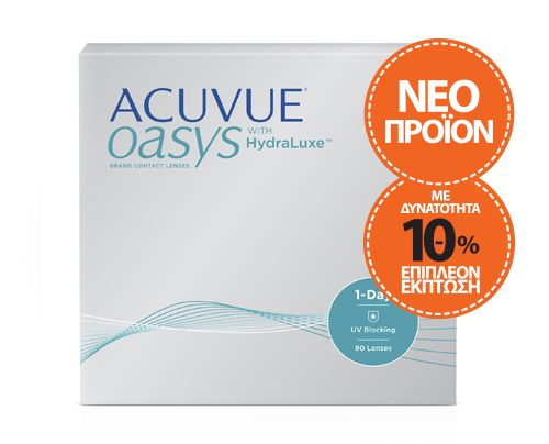 Johnson & Johnson J&J - ACUVUE OASYS 1-Day -ΜΥΩΠΙΑΣ & ΥΠΕΡΜΕΤΡΩΠΙΑΣ - 90  ΦΑΚΟΙ