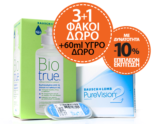 Bausch and Lomb PUREVISION 2  3+1 φακοί  +Υγρό 60ml Biotrue